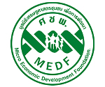 Micro Economic Development foundation - MEDF