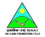Thai-lahu foundation - TLF