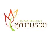 The Way Foundation - TWF